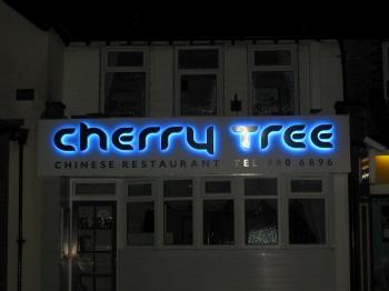 Cherry Tree Restaurant Hale - Pubs and Restaurants