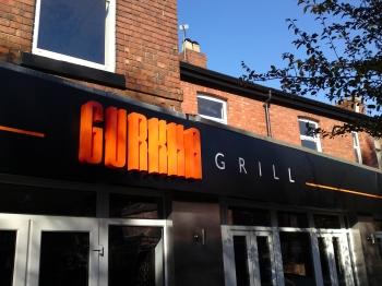 Gurkha Grill - Restaurants